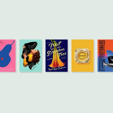 Best Book Covers 2018 - book covers, book covers 2018, book design, best book covers, best book design, cover design, best covers, book cover design, book designers, design inspiration, cover design inspiration, book cover ideas, book design ideas, cover design ideas, book typography, book cover typography, book cover illustration, book cover design ideas