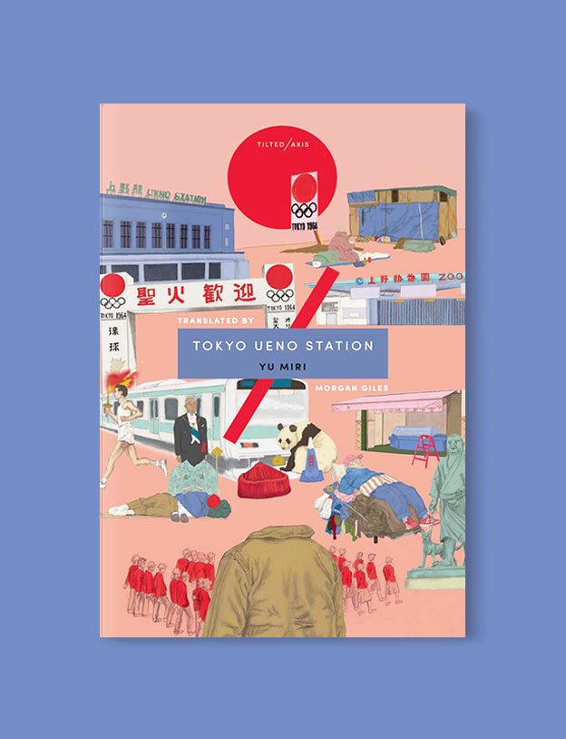 Best Book Covers 2019, Tokyo Ueno Station by Miri Yū - book covers, book covers 2019, book design, best book covers, best book design, cover design, best covers, book cover design, book designers, design inspiration, cover design inspiration, book cover ideas, book design ideas, cover design ideas, book typography, book cover typography, book cover illustration, book cover design ideas
